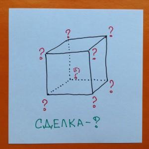 sdelka_prodaji_primusinterpares/3/06#тренинги#коучинг#обучение#практика#продажи#персонал