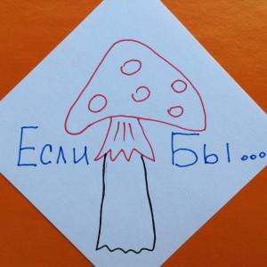 eslibi_prodaji_primusinterpares/3/06#тренинги#коучинг#обучение#практика#продажи#персонал