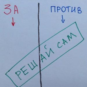 za/protiv_prodaji_primusinterpares/3/06#тренинги#коучинг#обучение#практика#продажи#персонал