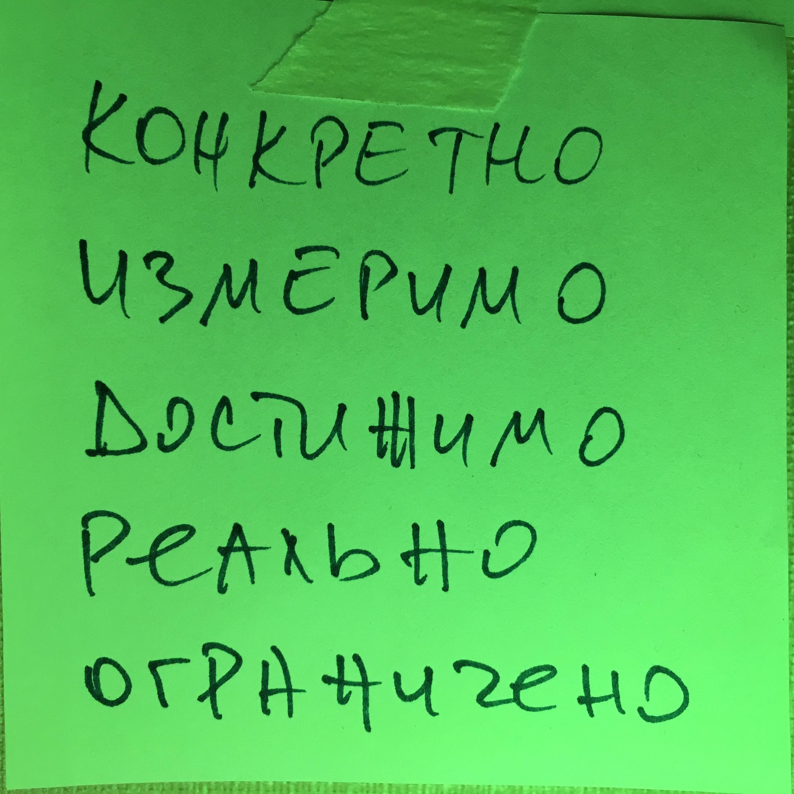 medpred1