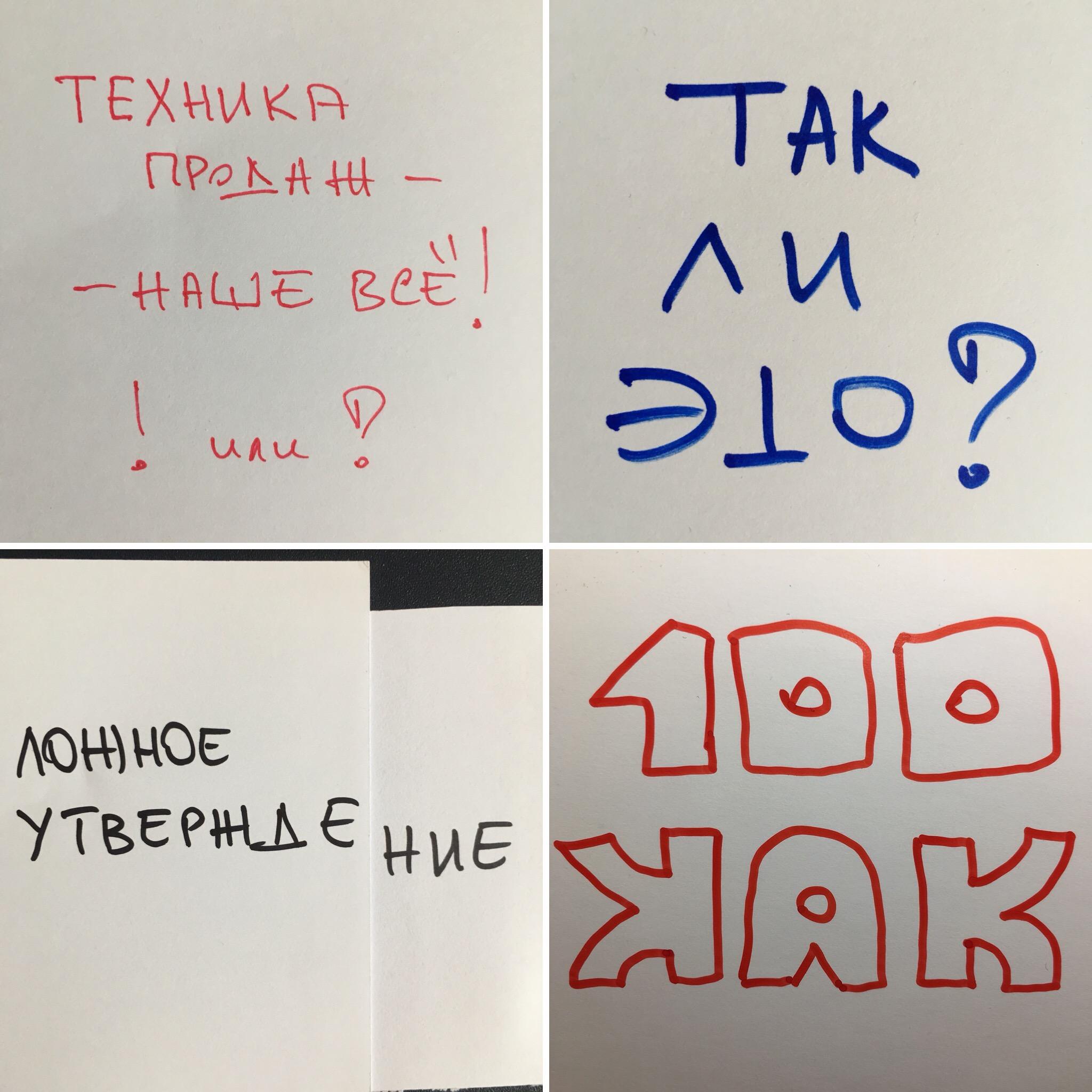 medpred_prodaji