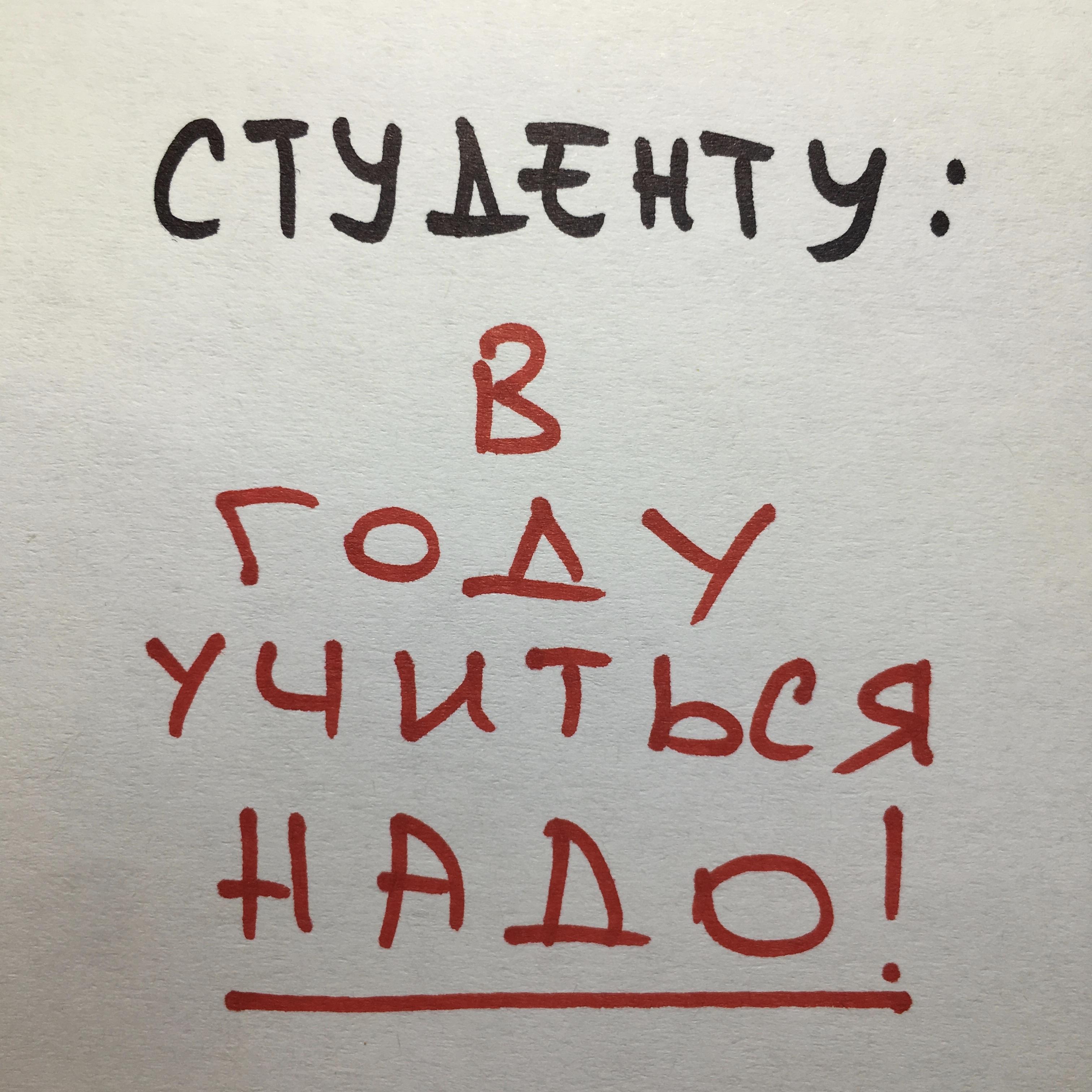 medpred_prodazhi_bonus