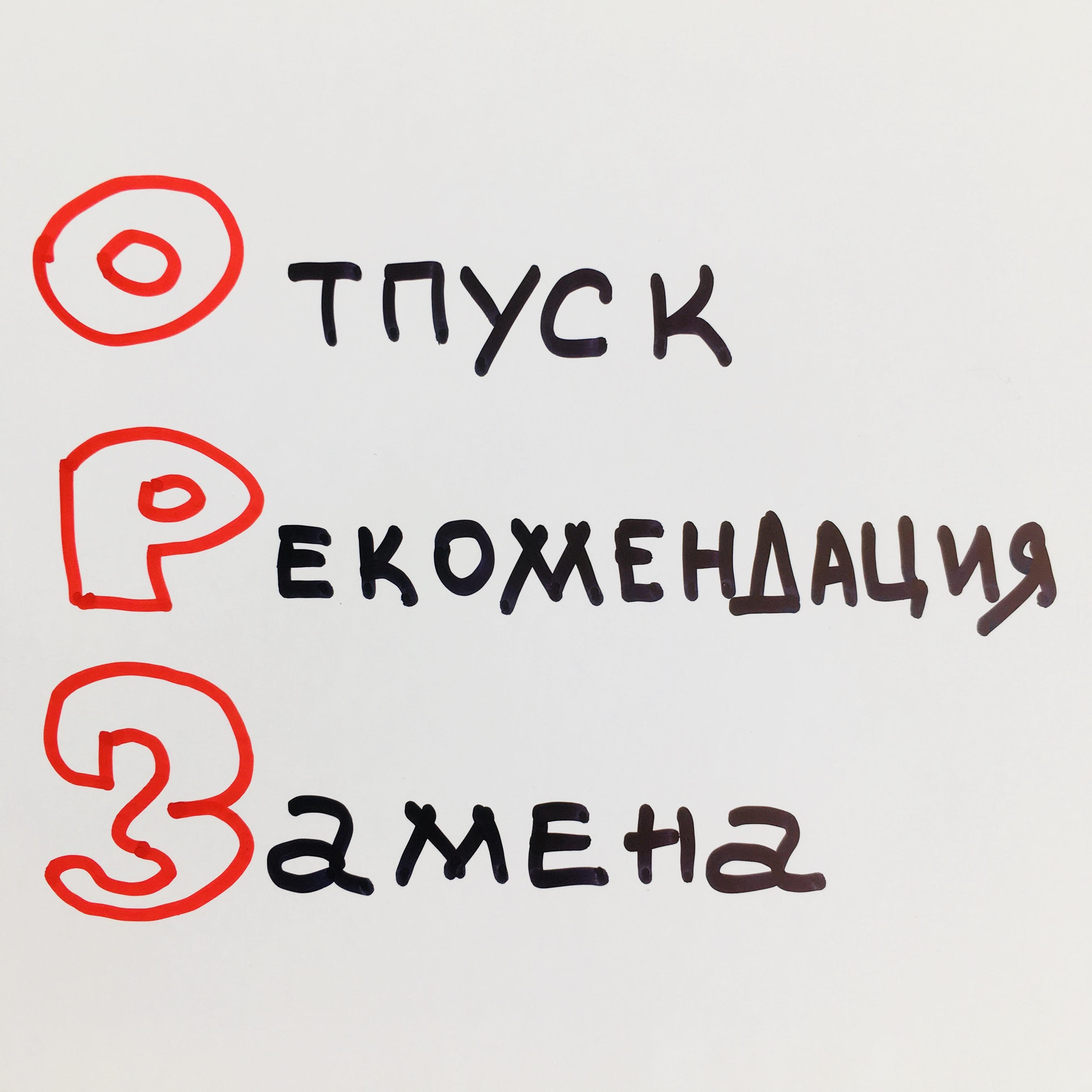 pharma_med_medpred_apteka_baza