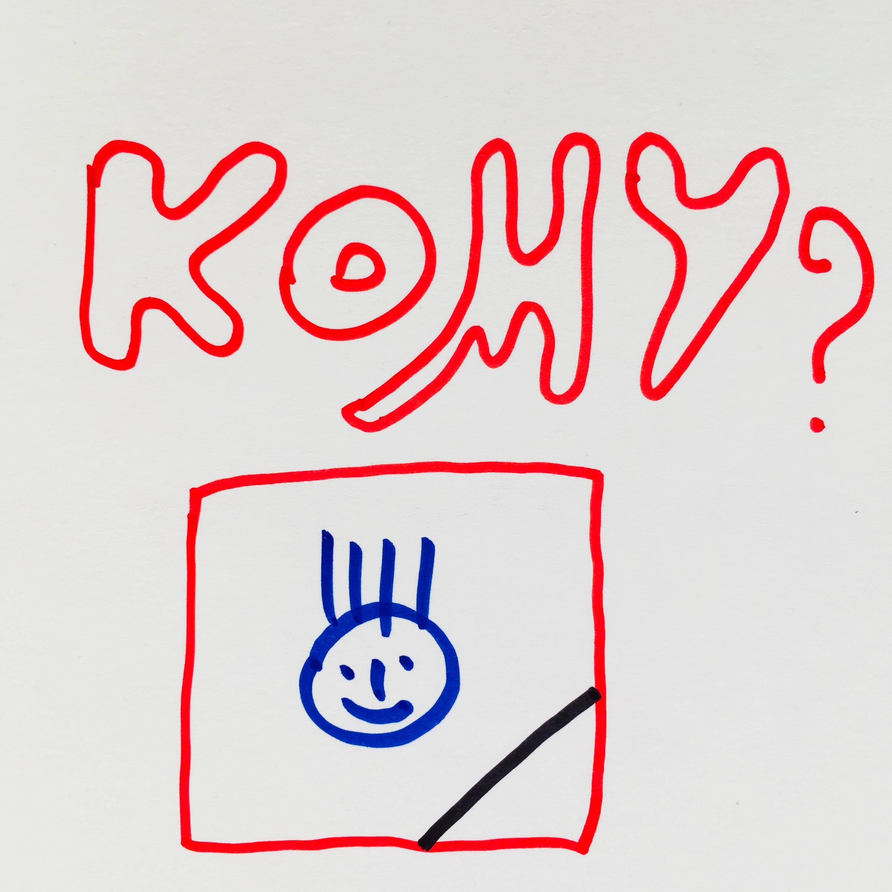 vizit_k_vrachu_portret_pacienta_prodaji