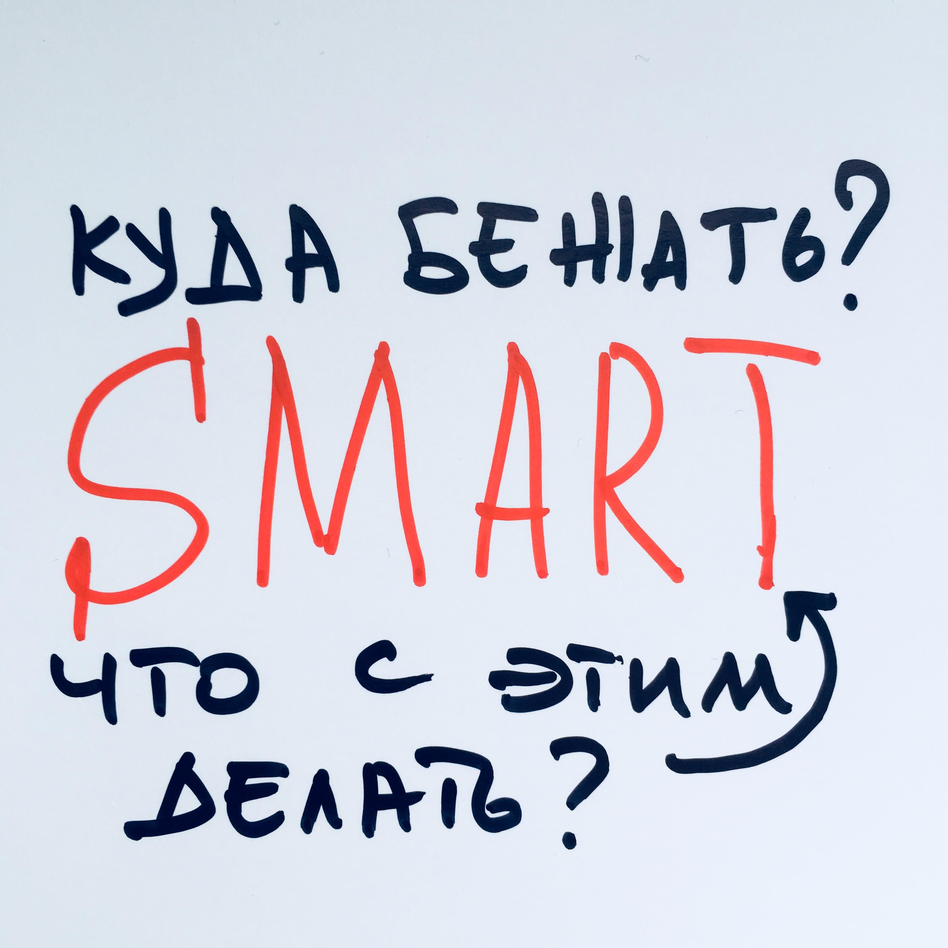 smart_farma_medpred_vizit_k_vrachu
