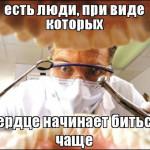 Как понять потенциал врача-стоматолога