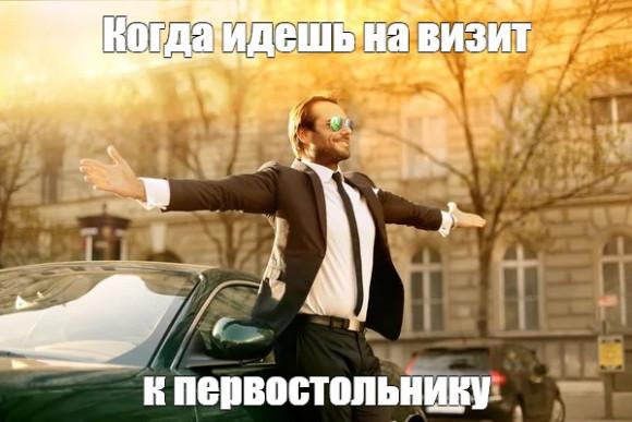https://salexy.kz/images/img_kz/474x354/ed/c9/edc9f857f852a7a432d31006aab02dfe.jpg