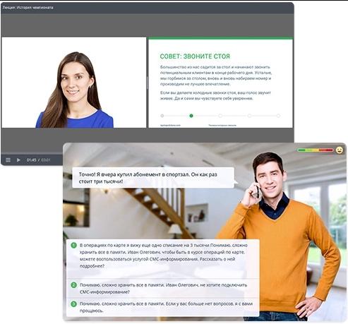 5 платформ для вебинаров и онлайн-конференций